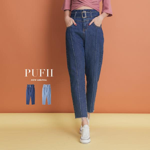 (現貨-淺藍S.L.XL)PUFII-牛仔褲 顯瘦立體車線丹寧直筒牛仔長褲(附腰帶) 2色-0301 現+預 春【CP14154】