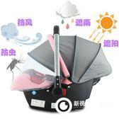 安全汽座  嬰兒提籃式兒童安全座椅 新生兒車載搖籃 寶寶0-1歲汽車用