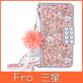 三星 Note10 Note10+ 淑女系 粉碎花皮套 手機皮套 掛件 吊飾 插卡 皮套