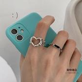 925銀不掉色愛心桃心形鏈條個性簡約做舊開口銀戒指女【聚物優品】