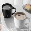 熱賣辦公室保溫杯 富光保溫杯女不銹鋼馬克杯帶蓋茶杯創意喝水咖啡辦公室家用水杯子 coco