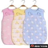 兒童睡袋新生嬰兒薄款純棉兒童四季通用款防踢被