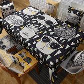可愛卡通棉麻餐桌布藝歐式小清新台布圓桌布 都市韓衣