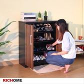 【RICHOME】英倫雙門透氣鞋櫃