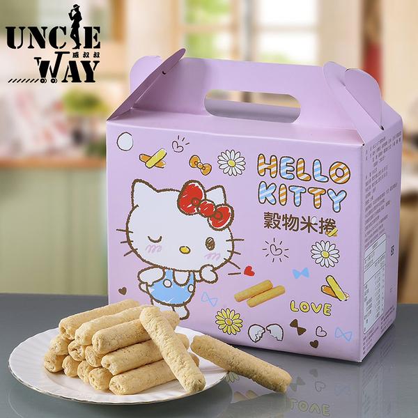 HELLO KITTY 穀物米捲禮盒【C0004】米捲禮盒 穀物捲 穀物蛋捲 餅乾 捲心酥 健康點心 伴手禮 休閒零食