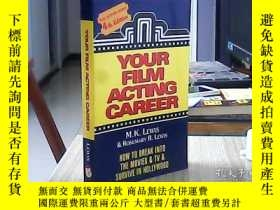 二手書博民逛書店Your罕見Film Acting Career: How to