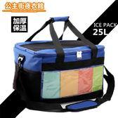 野餐袋 車載加厚鋁箔保溫包外賣箱大容量手提保鮮包送餐箱冰包野餐包