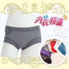 內衣頻道 F2086平口印花蕾絲褲,FR...