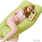 孕婦枕 慧鴻佳世 孕婦枕孕婦枕頭護腰側睡枕側臥枕頭多功能睡枕孕婦u型枕  ATF  極有家