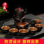 全半自動功夫茶具套裝陶瓷家用簡約石磨時來運轉懶人泡茶器茶杯【雙十一全館打骨折】