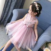 除舊迎新 女童連身裙2018夏裝新款童裝兒童夏季公主裙洋氣裙子旗袍裙蓬蓬紗