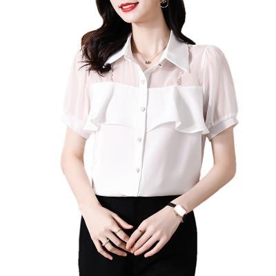 洋氣百搭設計感珍珠鏈荷葉邊拼接珍珠雪紡襯衫女NE241快時尚