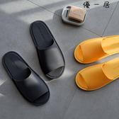 居家涼拖鞋女夏季室內家用防滑洗澡情侶軟底Y-3574優一居