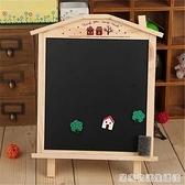 支架式小黑板 掛式畫板家用寫字板 學生粉筆書寫磁性木屋畫架  HM