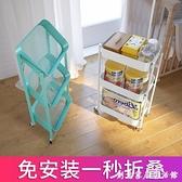 折疊小推車嬰兒用品置物架廚房落地多層可移動儲物臥室浴室收納架 創意家居