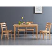 餐桌 CV-760-1 半島原木餐桌 (不含椅子) 【大眾家居舘】