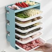 【新品推薦】廚房配菜神器壁掛置物架家用蔬菜托盤多層多功能火鍋備菜盤免打孔