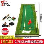 室內高爾夫套裝 果嶺推桿練習器 GOLF球道練習毯 年終大促 YTL