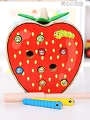 男寶寶釣魚磁性玩具早教1-3一歲半小孩益智嬰幼兒童YYJ 育心館