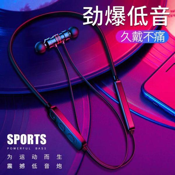 藍牙耳機5.0雙耳跑步掛耳式適用vivo蘋果oppo華為手機安卓通用型  娜娜小屋