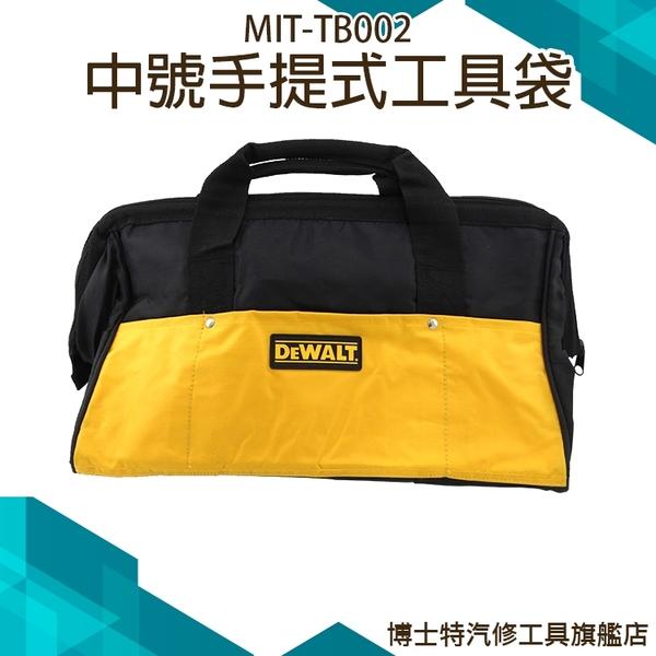 電動工具包 電工包 儀器包 防水耐磨 工作袋 大尺寸手提工具袋 得偉手提袋子工作包