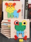 拼圖嬰幼兒1-2-3歲木制立體寶寶早教益智力開發小男女孩兒童拼圖玩具 萬聖節全館免運