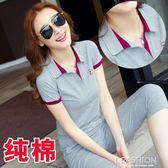 純棉休閒套裝女夏季2018新款韓版寬鬆顯瘦兩件套大碼短袖運動衣服-Ifashion