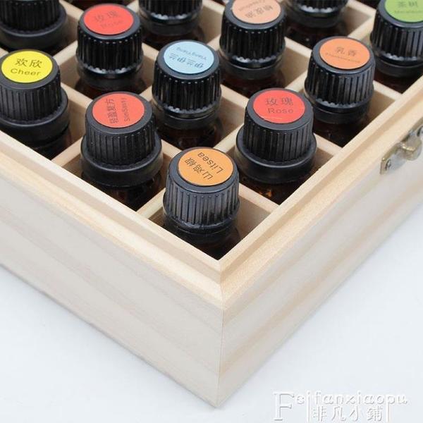 精油收納盒 多特瑞doterra精油純實木收納木盒25格精油收納盒 木盒子存儲箱 夏季新品