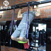 引體向上器 室內家用單杠引體向上助力器輔助懸掛式訓練彈力繩阻力帶健身器材 第六空間 igo
