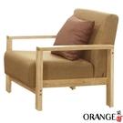 【采桔家居】凱多 時尚亞麻布實木單人座沙發椅(二色可選)