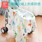 完封高麗菜嬰兒抱被 嬰兒抱被夏季薄款產房初生兒純棉包巾新生兒用品寶寶蓋毯裹布