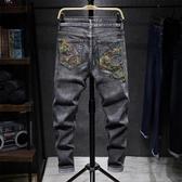 2020春刺繡牛仔褲男修身小直腳彈力個性型男中國風長褲子灰色潮流 中秋降價