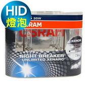 OSRAM 66240XNB D2S 4300K 加亮70% HID燈泡2入(公司貨)