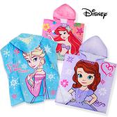 迪士尼系列兒童連帽浴巾 美人魚/蘇菲亞 浴巾斗篷 浴巾 浴袍