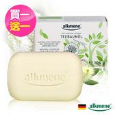買一送一德國Alkmene茶樹精油控油抗痘香皂100g-效期2019/05