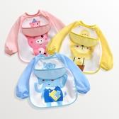 兒童罩衣寶寶吃飯圍兜嬰兒反穿衣防水防臟護衣畫畫幼兒園小圍裙 錢夫人