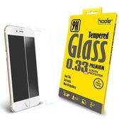 【唐吉】hoda【iPhone 7/8 Plus 5.5吋】2.5D高透光9H鋼化玻璃保護貼(半版)