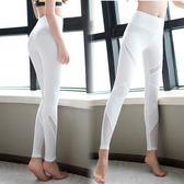 九分瑜伽褲健身褲運動褲