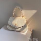 手提包 法式復古珍珠手提小方包女秋冬新款絨面鏈條晚宴包斜挎單肩包 快速出貨