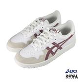 Asics Japan 白色 皮質 運動休閒鞋 女款 NO.J0259【新竹皇家 1192A191 101】