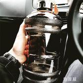 大容量水壺 世軒健身男運動水壺便攜戶外塑料太空杯2.2L超大水桶杯 ZJ1139 【雅居屋】