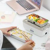 電熱飯盒可插電加熱保溫雙層帶飯神器菜蒸煮電飯鍋煲小上班族 莫妮卡小屋