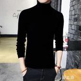 針織衫男 男士修身韓版高領毛衣兩翻領純色打底衫緊身針織線衫加絨加厚男裝 CP5145【野之旅】