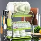 碗架三層廚房置物架兩層瀝水碗碟架放碗筷瀝水架碗架收納架子碗盤用品【快速出貨八折下殺】