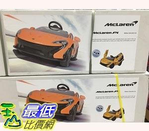 [COSCO代購] C121311 MCLAREN P1 RIDE-ON MCLAREN P1電動童車