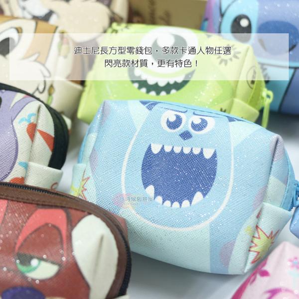 ☆小時候創意屋☆ 迪士尼 正版授權 短包 零錢包 拉鍊式 萬用包 錢包 飾品 鑰匙 糖果 口紅 收納包