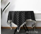 北歐餐桌布 防水布藝學生書桌布家用圓桌長方形臺布茶幾 簡而美