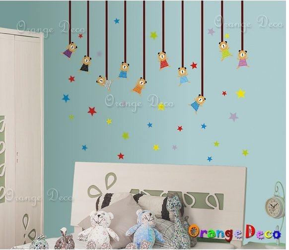 壁貼【橘果設計】夢幻熊 DIY組合壁貼/牆貼/壁紙/客廳臥室浴室幼稚園室內設計裝潢