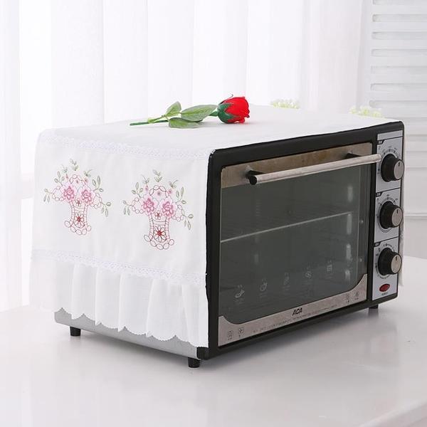 布藝刺繡微波爐罩田園微波爐蓋巾烤箱罩防油蓋布防塵罩 快速出貨
