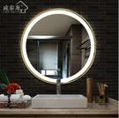 化妝鏡鋁合金圓形浴室鏡燈鏡衛生間鏡子防爆...